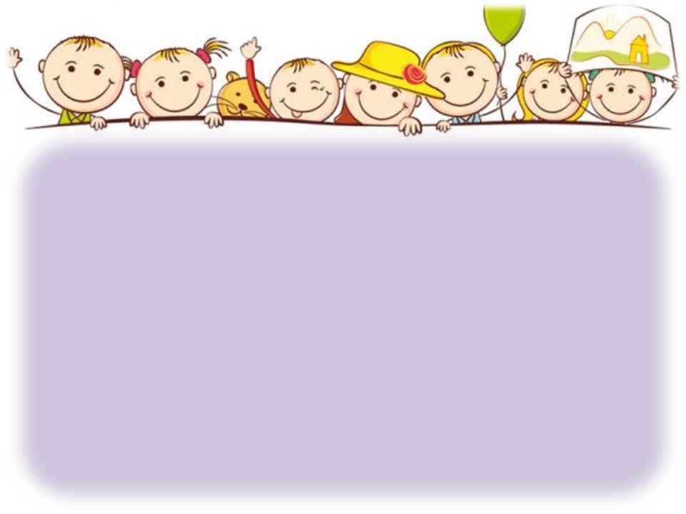 Существуют причины появления детей с ОВЗ. 1. Эндогенные (или внутренние) при...