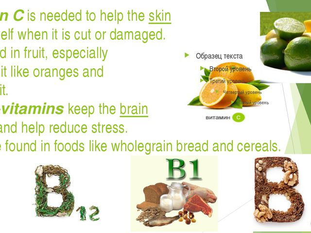 Vitamin C is needed to help the skin repair itself when it is cut or damaged....