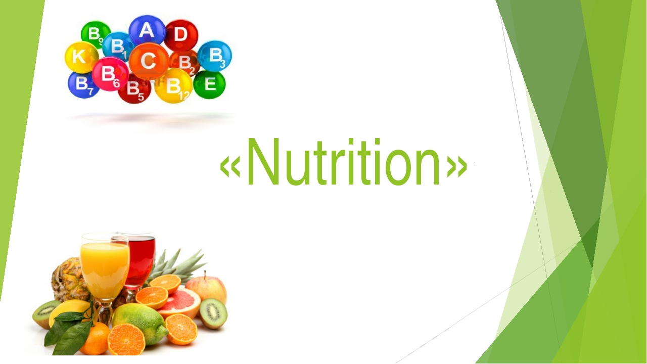 «Nutrition»