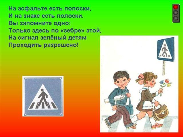 http://www.detsad149.ru/images/53859476.jpg