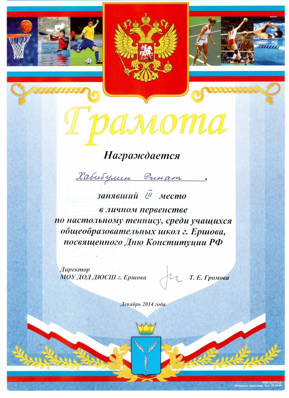 http://ershov.clan.su/_ld/9/86212913.jpg