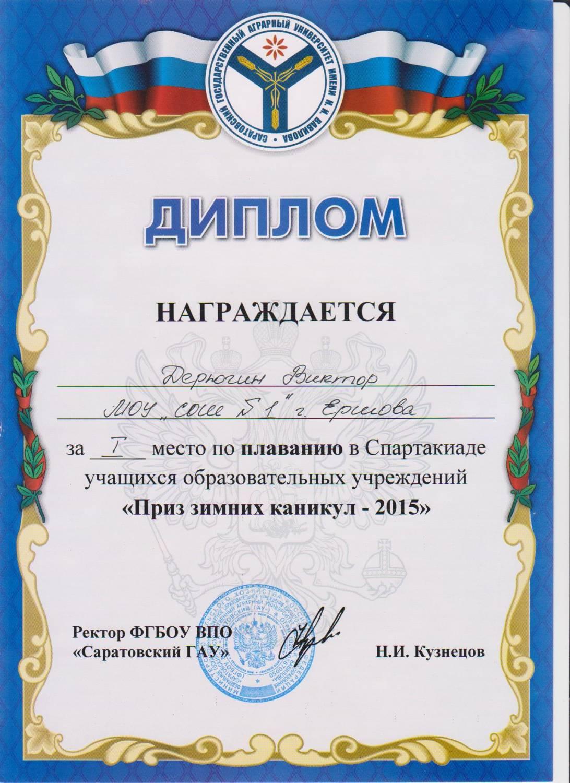 http://ershov.clan.su/_ld/9/56600613.jpg