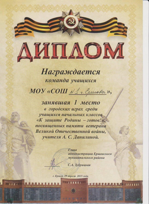 http://ershov.clan.su/_ld/9/79352225.jpg