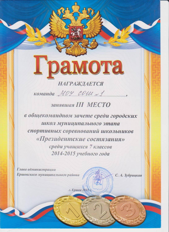 http://ershov.clan.su/_ld/9/41050191.jpg