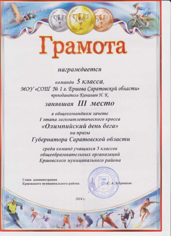 http://ershov.clan.su/_ld/9/47749868.jpg