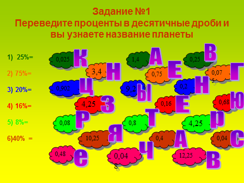 hello_html_m57dfebf2.png