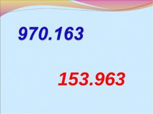 153.963