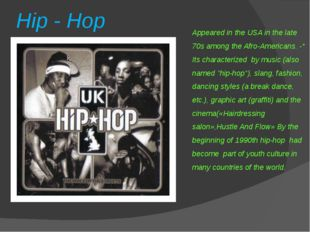 Hip - Hop Appeared in the USA in the late 70s among the Afro-Americans. -* It