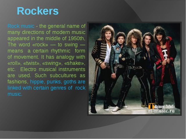 Rockers Rock music - the general name of many directions of modern music app...