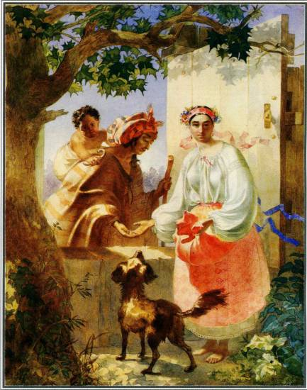 Циганка-ворожка. 1841