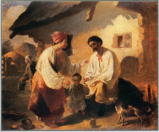 Селянська родина. 1843