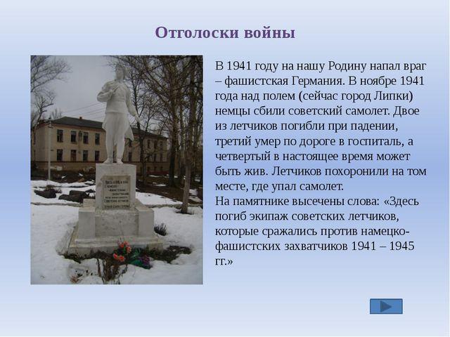 Промышленность города Кирпичный завод основан в 1953 году. Кирпичный завод ос...