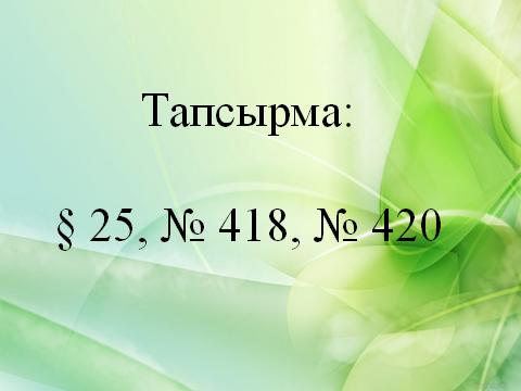 hello_html_m59e771ab.png
