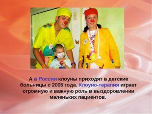 Знаменитый русский скоморох — средневековый актер «многостаночник» . Скоморох