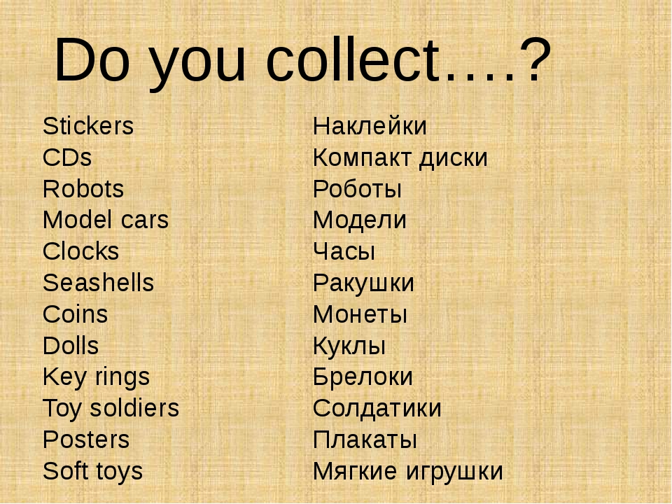 Do you collect….? Stickers CDs Robots Model cars Clocks Seashells Coins Dolls...