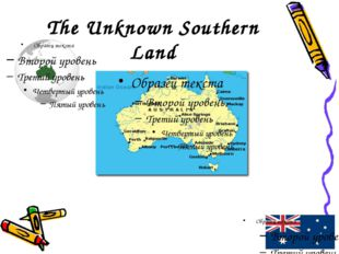 The Unknown Southern Land