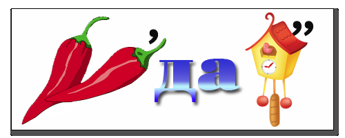 hello_html_m1b24d12a.png