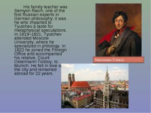 His family teacher was Semyon Raich, one of the first Russian experts in Ger