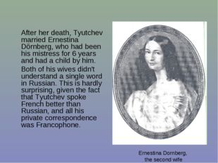 After her death, Tyutchev married Ernestina Dörnberg, who had been his mistr