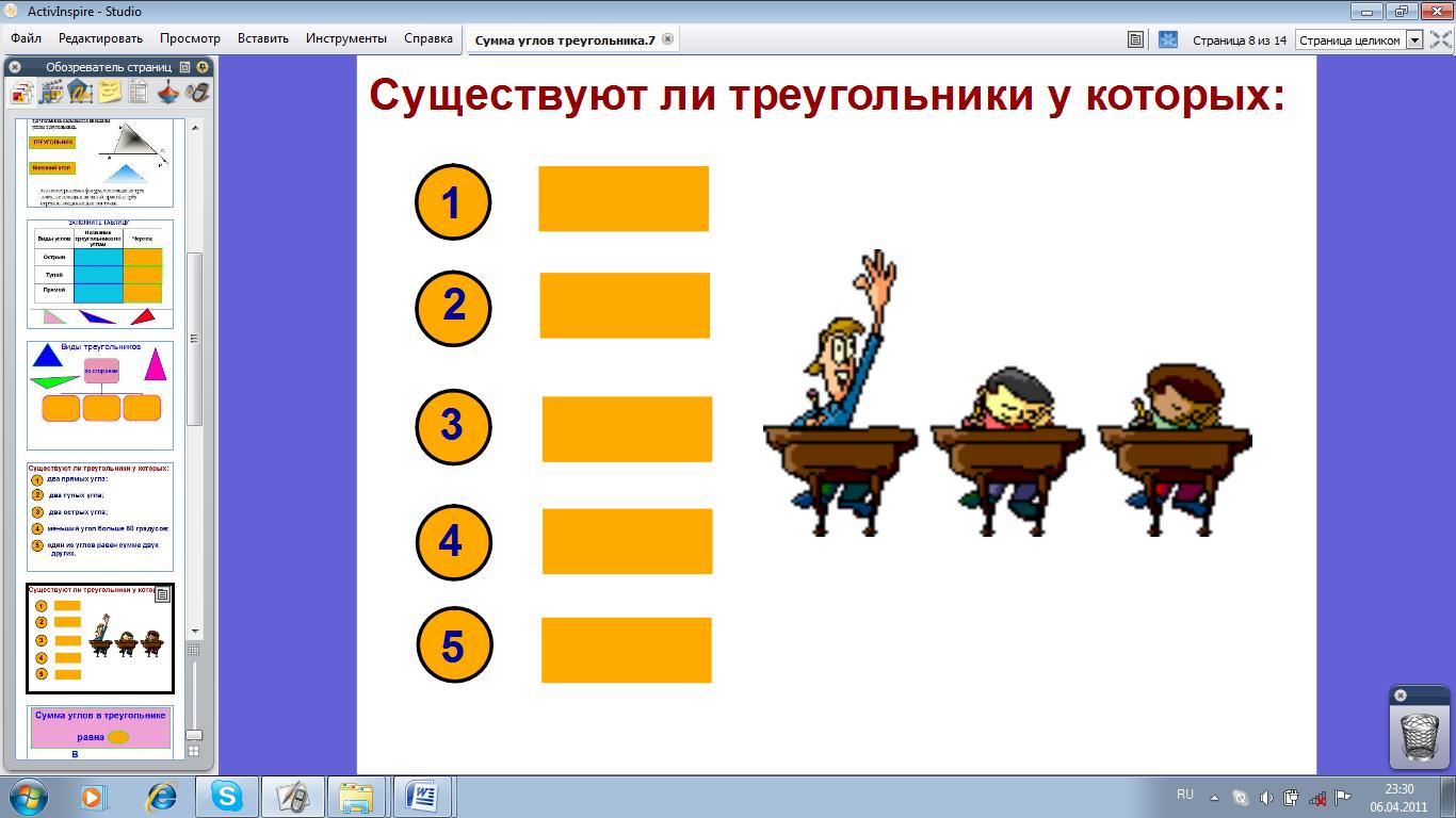 hello_html_43c4e72.png