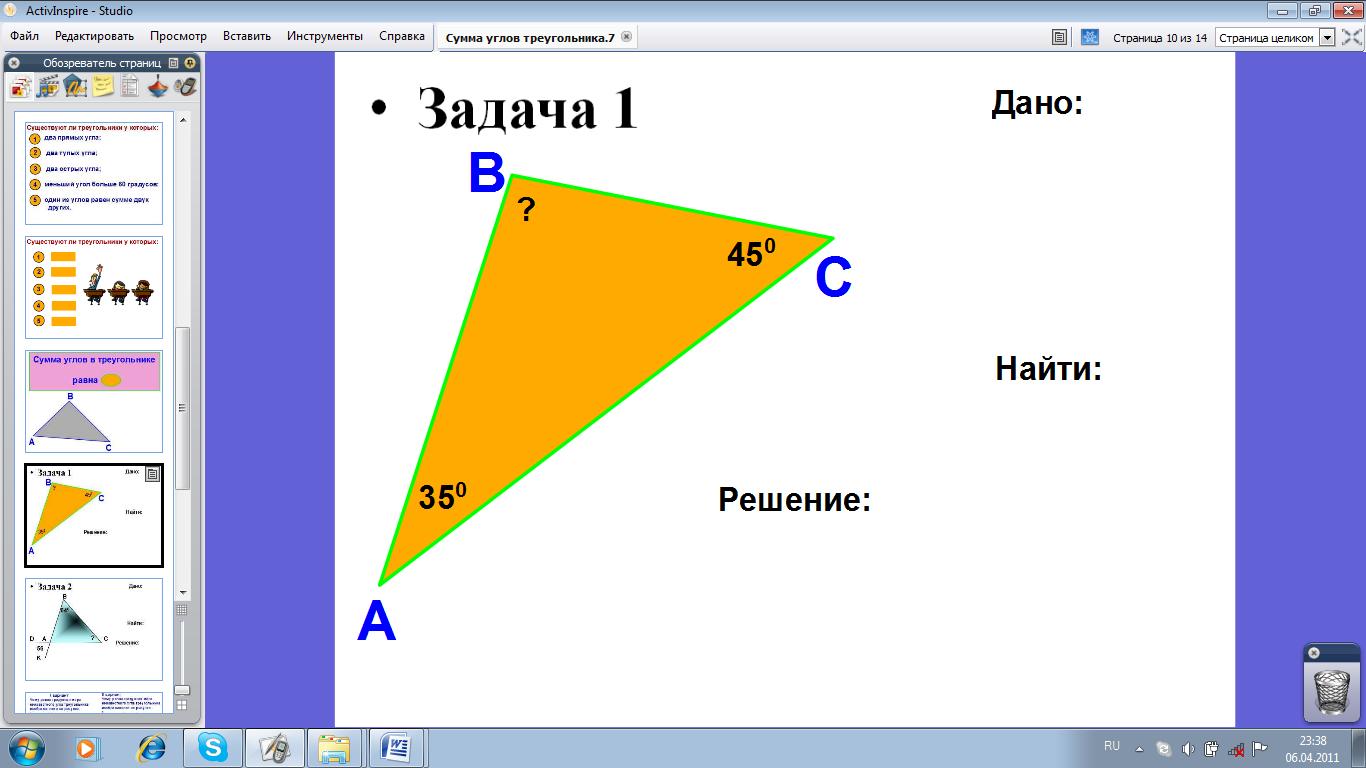 hello_html_6cb9c3fb.png