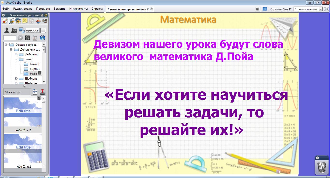 hello_html_m10da4e4d.png
