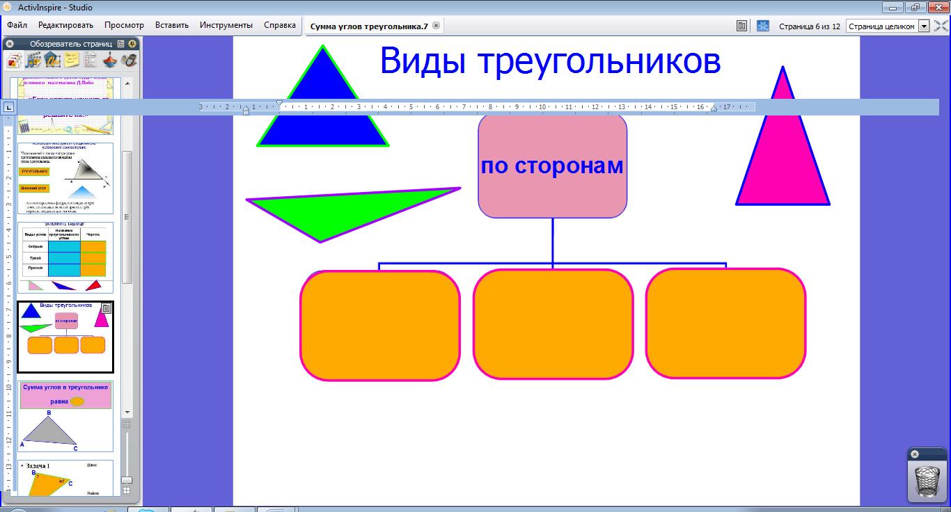 hello_html_m12e960bc.png