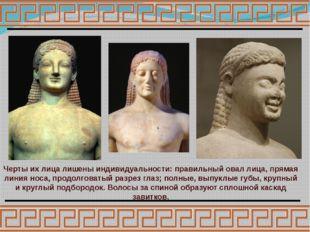 Древние эллины первыми задумались, каким должен быть прекрасный человек, и в