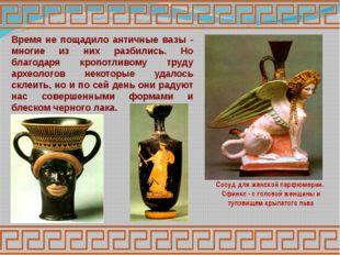 Афинская публика живо и темпераментно реагировала на все, что происходило у н