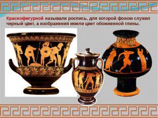 Софо́кл др.-греч. Σοφοκλής, 495 г. до н. э. - 405 г. до н. э.) — афинянин, вм