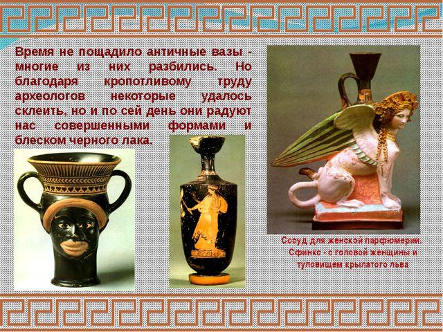 Афинская публика живо и темпераментно реагировала на все, что происходило у н...