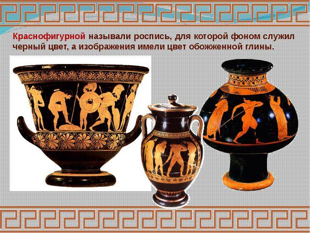 Софо́кл др.-греч. Σοφοκλής, 495 г. до н. э. - 405 г. до н. э.) — афинянин, вм...
