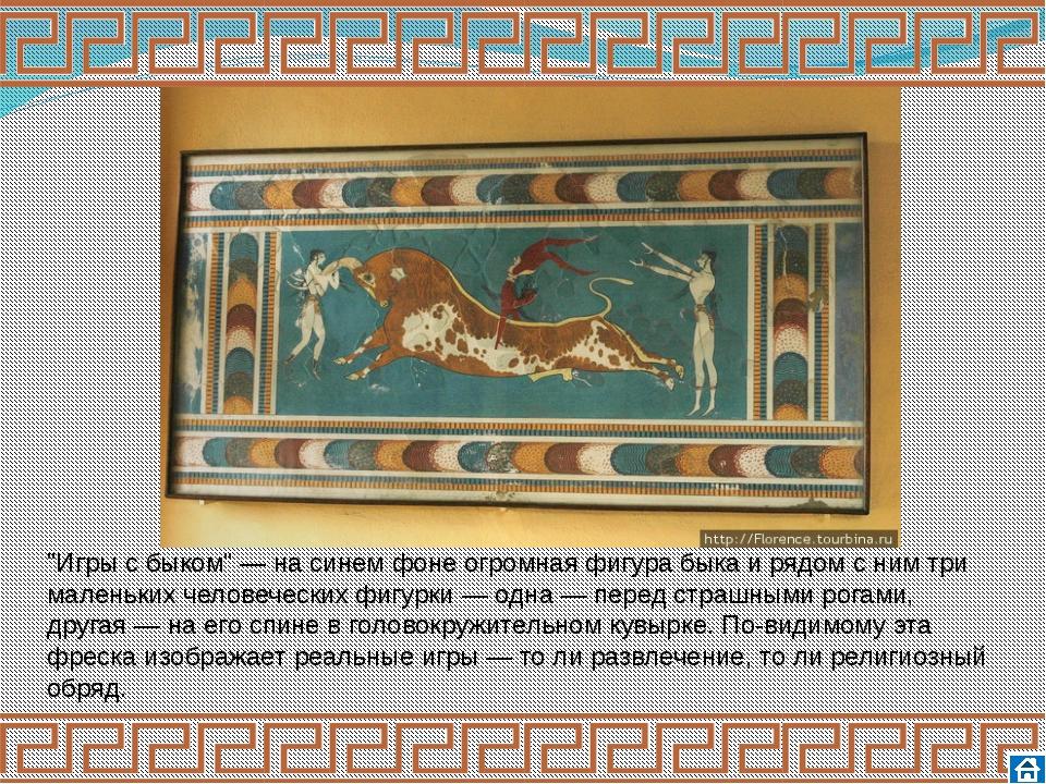 Золото Микен Именно на Микенском акрополе, по предположению ученого, должны б...