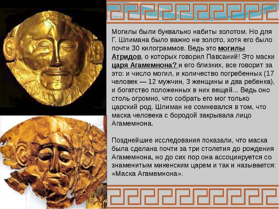 В историю мировой художественной культуры Древняя Греция вошла благодаря заме...
