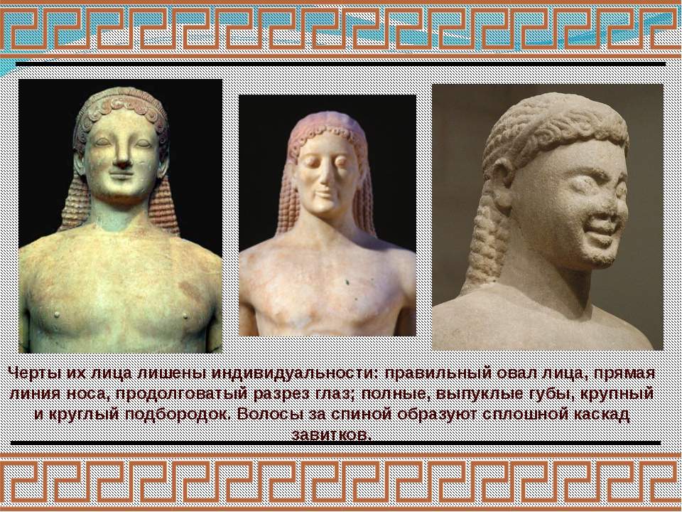Древние эллины первыми задумались, каким должен быть прекрасный человек, и в...