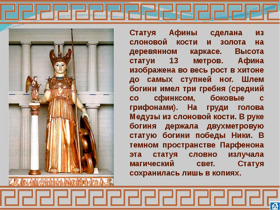 Античная вазопись Такой же прекрасной, как архитектура и скульптура, была и ж...