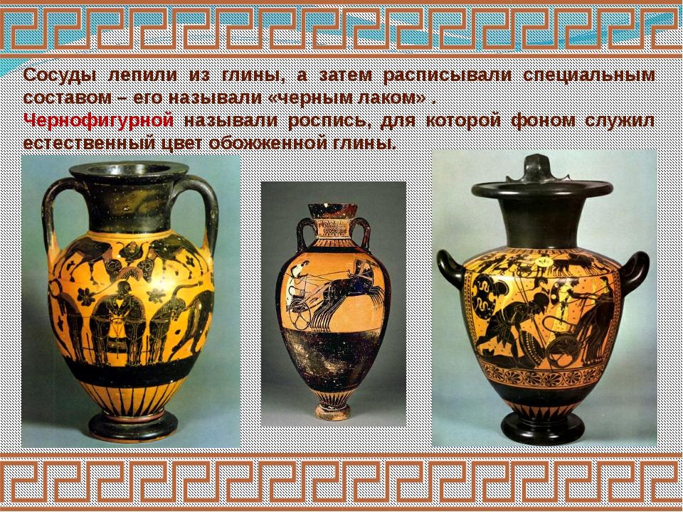 Театр Диониса На южном склоне Акрополя располагался театр Диониса, вмещавший...