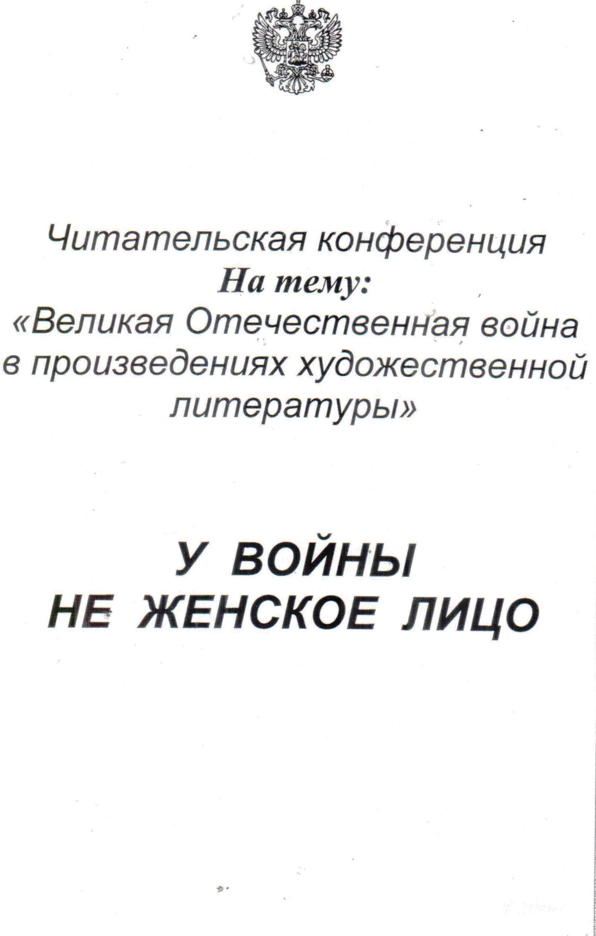 hello_html_m3360e17d.jpg