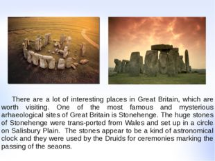 There are a lot of interesting places in Great Britain, which are worth visi