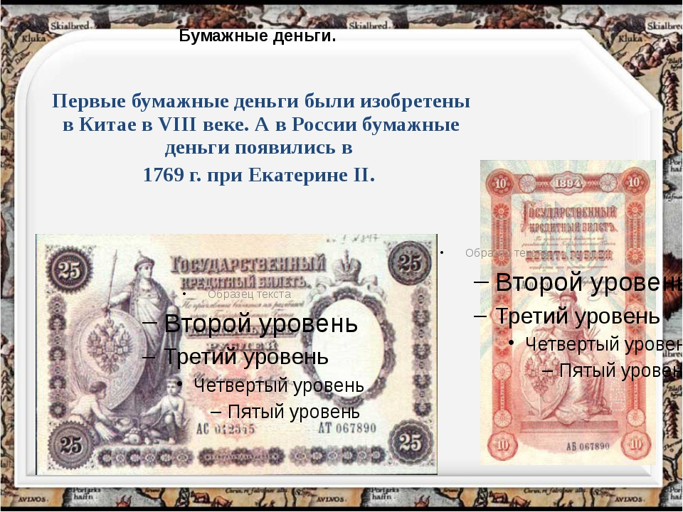 Какая бумага у гривны к рублю