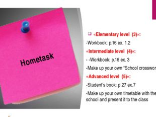 Hometask «Elementary level (3)»: -Workbook: p.16 ex. 1.2 «Intermediate level