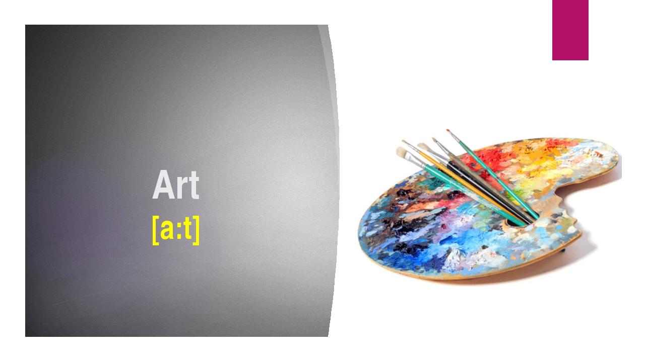 Art [a:t]