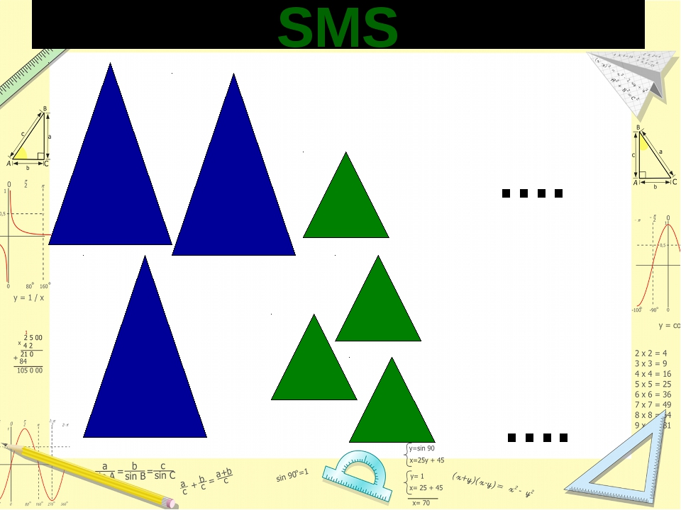 SMS …. ….