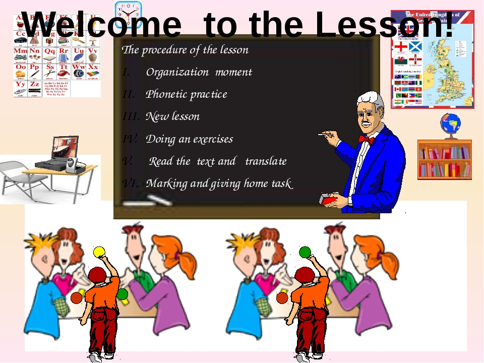 The procedure of the lesson Organization moment Phonetic practice New lesson...