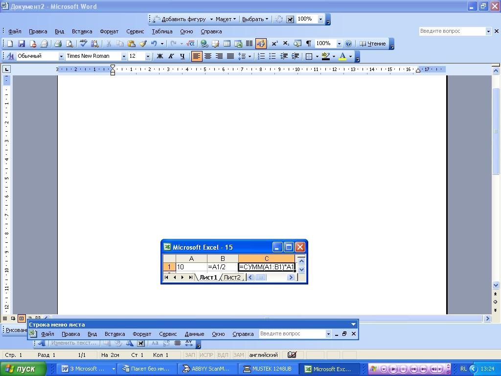 hello_html_48d4b99e.jpg