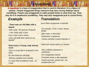 A hyperbole is a type of exaggeration that is used in literature. It is a fig