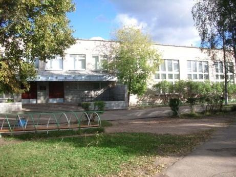 D:\мама\школа №2 ЗАТО Озерный.jpg