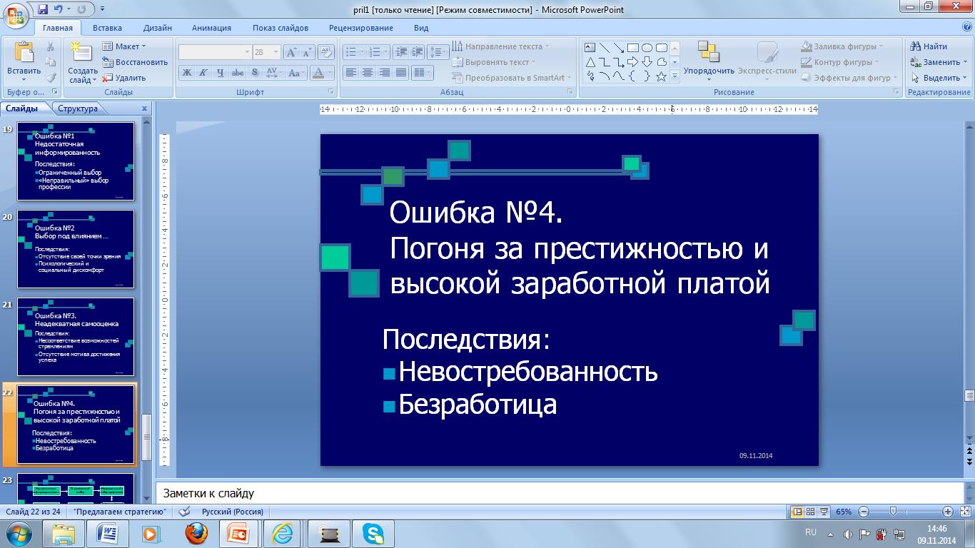 hello_html_359211b.png