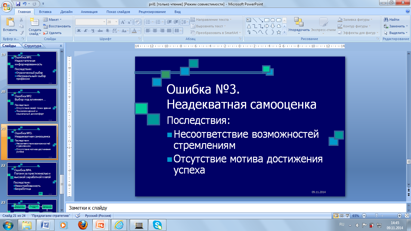 hello_html_b637799.png
