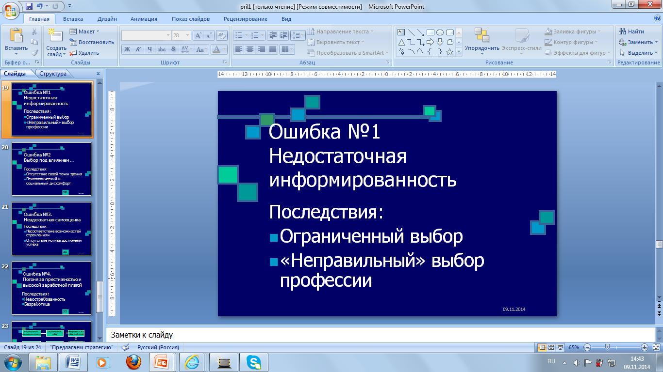 hello_html_m9e328a9.png